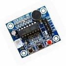 Audio-opname-module-met-ISD1820